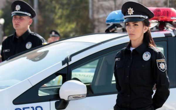 (UA) заказать поздравление от полиции